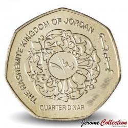 JORDANIE - Pièce de 1/4 de Dinar - Abdallah II ben al-Hussein - 2008 Km#83