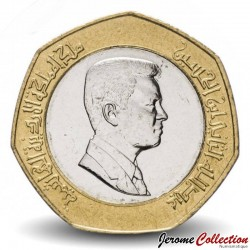 JORDANIE - Pièce de 1/2 de Dinar - Abdallah II ben al-Hussein - Bimétal - 2009