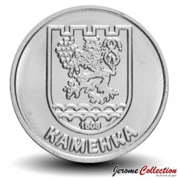 TRANSNISTRIE - PIECE de 1 Rouble - Armoiries de Kamenka - 2017 Km#New