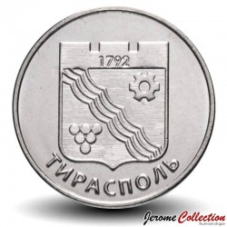 TRANSNISTRIE - PIECE de 1 Rouble - Armoiries de Tiraspol - 2017 Km#New