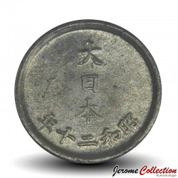 JAPON - PIECE de 1 Sen - Showa - 1945 Y#62