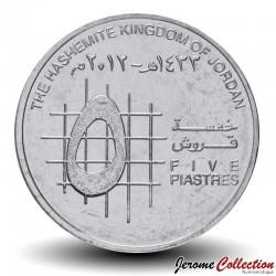 JORDANIE - Pièce de 5 Piastres - Abdallah II ben al-Hussein - 2008 Km#73