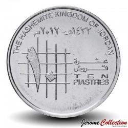 JORDANIE - Pièce de 10 Piastres - Abdallah II ben al-Hussein - 2012 Km#74