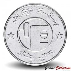 ALGÉRIE - PIECE de 1/2 Dinar - Cheval - 1992