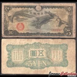 CHINE - Invasion Japonaise - Billet de 5 Yen - Coqs Onagadori - 1940 PM17a