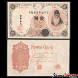 JAPON - Billet de 1 Yen - Takenouchi no Sukune - 1916 P30c