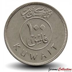 KOWEIT - PIECE de 100 Fils - Dhow - 2003