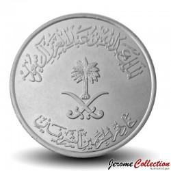 ARABIE SAOUDITE - PIECE de 50 halala - Abdullah bin Abd Al-Aziz - 2010