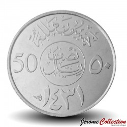 ARABIE SAOUDITE - PIECE de 50 halala - Abdullah bin Abd Al-Aziz - 2010 Km#68