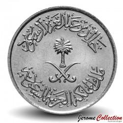 ARABIE SAOUDITE - PIECE de 5 Halala - Khalid bin Abd Al-Aziz - FAO - 1978
