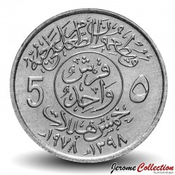 ARABIE SAOUDITE - PIECE de 5 Halala - Khalid bin Abd Al-Aziz - FAO - 1978 Km#57