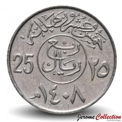 ARABIE SAOUDITE - PIECE de 25 halala - Fahd bin Abd Al-Aziz - 1988 Km#63
