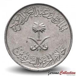 ARABIE SAOUDITE - PIECE de 25 halala - Fahd bin Abd Al-Aziz - 1988