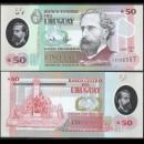 URUGUAY - Billet de 50 Pesos - José Pedro Varela - Polymer - 2020