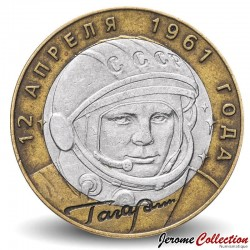 RUSSIE - PIECE de 10 Roubles - Youri Gagarine - CПМД - 2001 Y#676