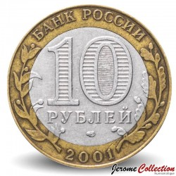 RUSSIE - PIECE de 10 Roubles - Youri Gagarine - CПМД - 2001
