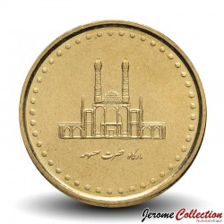 IRAN - PIECE de 50 Rials - Sanctuaire de Hazrat Masumah - 2006 Km#1266