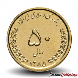 IRAN - PIECE de 50 Rials - Sanctuaire de Hazrat Masumah - 2006