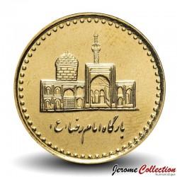 IRAN - PIECE de 100 Rials - Sanctuaire de l'Imam Reza - 2006 Km#1267
