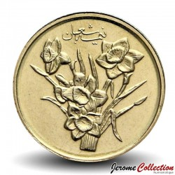 IRAN - PIECE de 100 Rials - Bouquet de Jonquilles - 2011 Km#1286