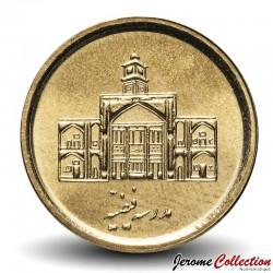IRAN - PIECE de 250 Rials - L'école Feyziyya - 2010 Km#1270