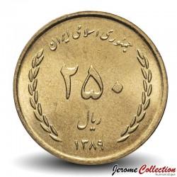 IRAN - PIECE de 250 Rials - L'école Feyziyya - 2010