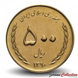 IRAN - PIECE de 500 Rials - Tulipe - 2011