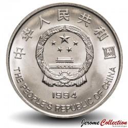 CHINE - PIECE de 1 YUAN - Année de l'enfance - 1994