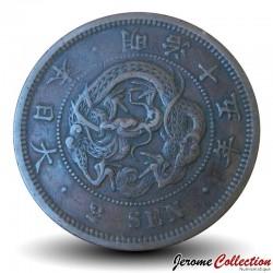 JAPON - PIECE de 2 sen - Empereur Meiji - Dragon - 1882 Y#18