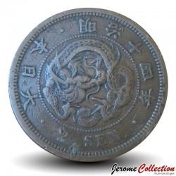 JAPON - PIECE de 2 sen - Empereur Meiji - Dragon - 1881 Y#18