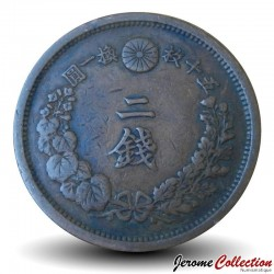 JAPON - PIECE de 2 sen - Empereur Meiji - Dragon - 1881