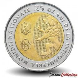 MOLDAVIE - PIECE de 10 Lei - 25 ans de la monnaie nationale - 2018 Km#new