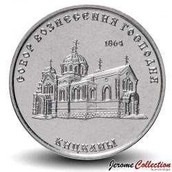 TRANSNISTRIE - PIECE de 1 Rouble - Église de l'Ascension à Chițcani - 2020 Km#new