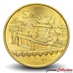 CHINE - PIECE de 5 YUAN - Temple shaolin à Beigang - 2003 Km#1461