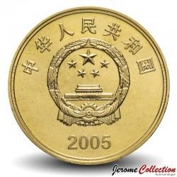 CHINE - PIECE de 5 YUAN - Le Pavillon général - 2005
