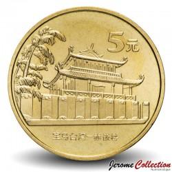 CHINE - PIECE de 5 YUAN - Fort Provintia - 2003 Km#1462
