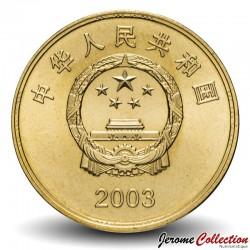 CHINE - PIECE de 5 YUAN - Fort Provintia - 2003