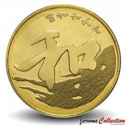 CHINE - PIECE de 5 YUAN - Paix - 2013 Km#2081
