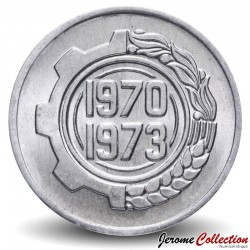 ALGÉRIE - PIECE de 5 CENTIMES - Fao - 1970 Km#101