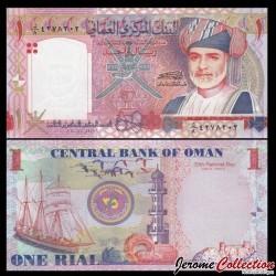 OMAN - Billet de 1 Rial - Commemoratif - 35e fête nationale 1970-2005 - 2005 P43a