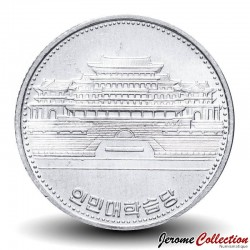 COREE DU NORD - PIECE de 1 Won - Palais de Kumsusan - 1987 Km#18