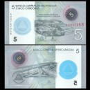 NICARAGUA - Billet de 5 Córdobas - 60e anniversaire de la Banque centrale du Nicaragua - 2020
