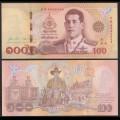 THAILANDE - Billet de 100 Baht - Cérémonie du couronnement royal - 2020 P140a