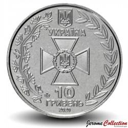 UKRAINE - PIECE de 10 Hryven - Service national des gardes-frontières d'Ukraine - 2020