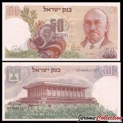 ISRAEL - Billet de 50 Lirot - Chaim Weizmann - 1968 P36b
