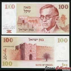 ISRAEL - Billet de 100 Sheqel - Vladimir Jabotinsky - 1979 P47a
