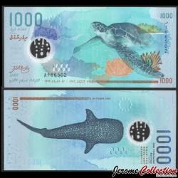 MALDIVES - Billet de 1000 Rufiyaa - Polymer - Tortue verte - 2015 P31a