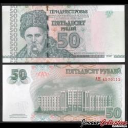 TRANSNISTRIE - Billet de 50 Roubles - Taras Grigoryevich Shevchenko - 2007 P46a