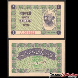 INDE - Billet de 1 Roupie - Gandhi Smarak Nidhi - 1949 Nidhi 1a