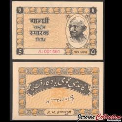 INDE - Billet de 5 Roupies - Gandhi Smarak Nidhi - 1949 Nidhi 5 a